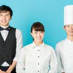 給料の条件が良い調理スタッフの求人情報を探そう